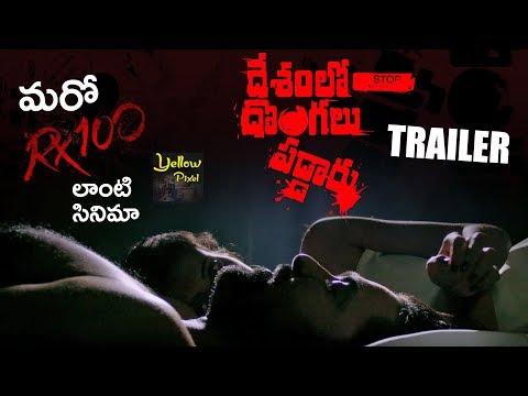 Deshamlo Dongalu Paddaru Trailer | Khayyum | Telugu Movie Trailers 2018 | Yellow Pixel