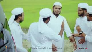 Download Bangla New Islamic Song 2016 | SalliAla Muhammad | Kalarab Shilpigosthi 3Gp Mp4