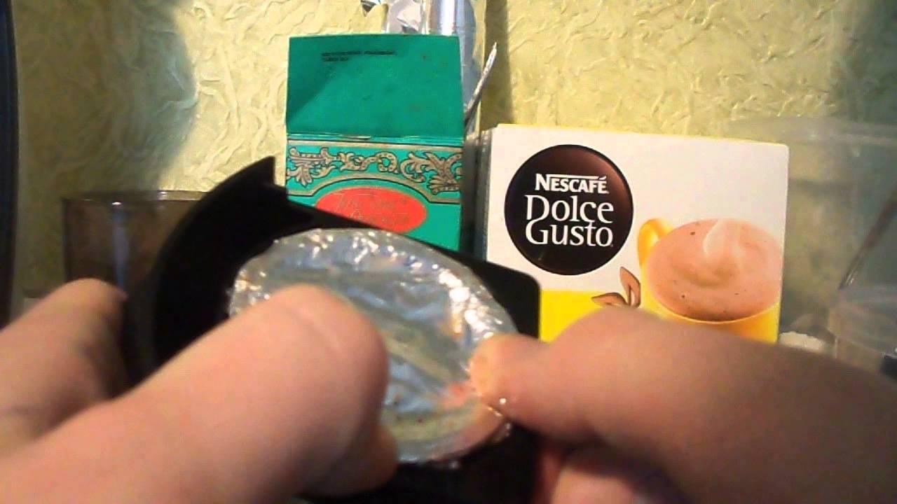 Многоразовая капсула дольче густо своими руками