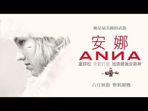 最強女殺神誕生!【安娜】2019.6.21(五)整裝開戰