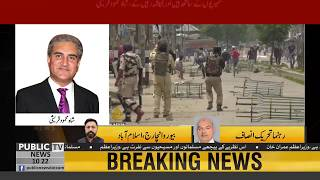 Pakistan going to take huge step against India: Shah Mehmood Qureshi