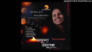 Bhal Lage (2017)| A soulful Assamese song | Tanvee Kakati | Music by Rupam Bhuyan, Bhupen Uzir