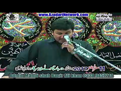 Zakir Ghulam Abbas Rattan || Majlis 11 Safar 2017 Chota Peer Rawalpindi ||