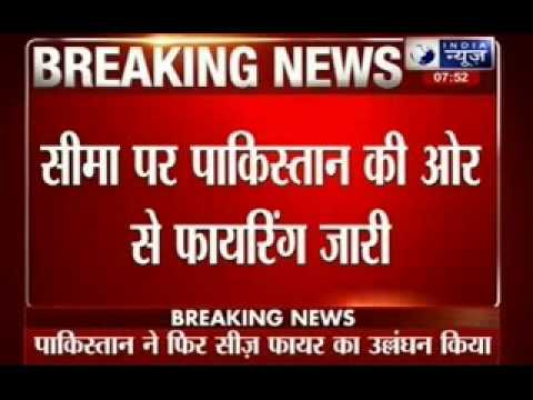 Pakistan violates ceasefire: One BSF trooper killed, several others injured