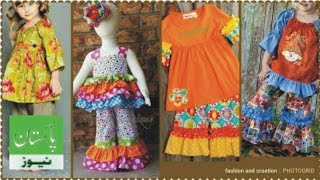 New gown design for kids  || Baby Gown || Party Wear Dresses For Kids