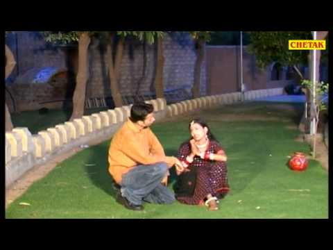 Lahario 03 Rajasthani Lok Geet Chetak video