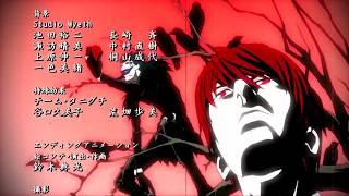 Death Note ED 1 Full HD 1080p Ricardo Silva