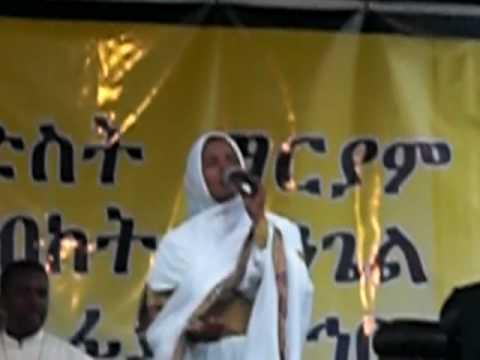 Dn Begashaw & Egegayehu yazegagute gubaye & Yhawelet Merekat part25.MOV
