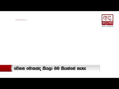 arjun mahendran had |eng