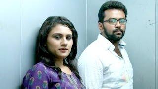 Paisa Paisa - Paisa Paisa Malayalam Movie Teaser 1 | Indrajith Sukumaran | Mamta Mohandas | Latest Malayalam Movie