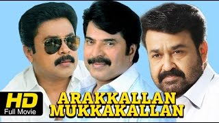 Best Actor - Arakkallan Mukkakallan 2012 Full Malayalam Movie I Mohanlal, Mammootty, Dileep