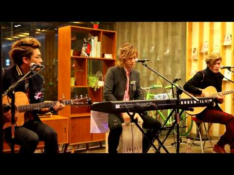 LUNAFLY(루나플라이) ECOPOP LIVE_This love cover