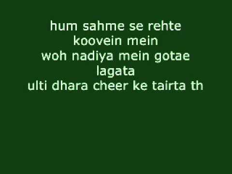 Behti Hawa Sa Tha Woh - Onscreen Lyrics