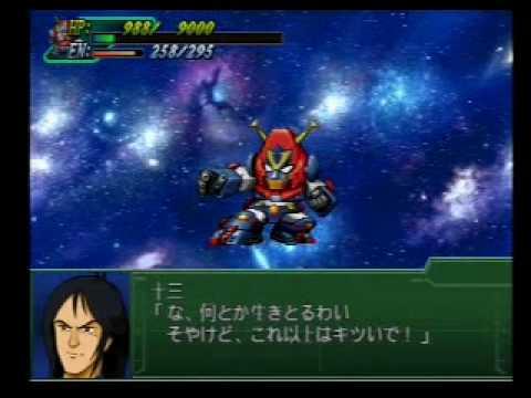 第3次スーパーロボット大戦α コン・バトラーV (Super Robot Wars Alpha 3)