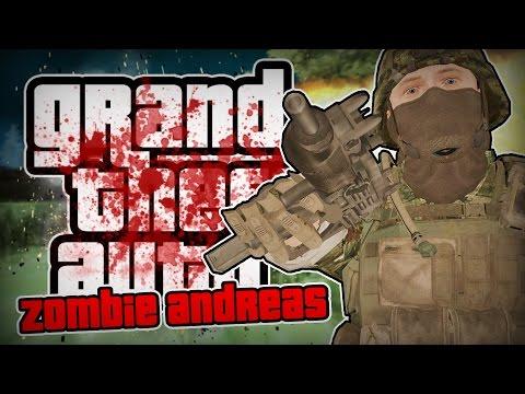 Zombie Andreas - ВОЗВРАЩЕНИЕ! (Обнова)