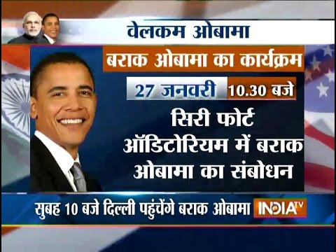 Obama to arrive in India today on 3-day visit