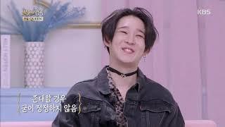 불후의명곡 Immortal Songs 2 - 걸크러시 록의 여제 서문탁.20190223