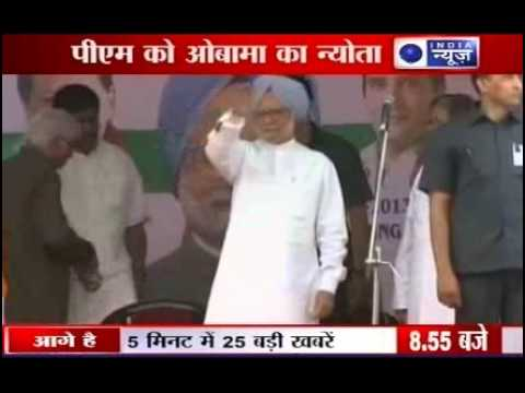 India News : Barack Obama invites Manmohan Singh.