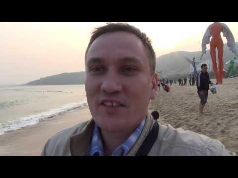 Поездка в Китай : Новое видео