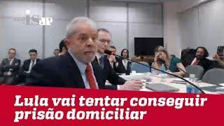 Lula quer causar pena, mas não convence