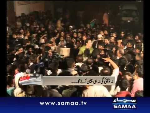 Aap Ki Baat, May 30, 2012 SAMAA TV 1/2