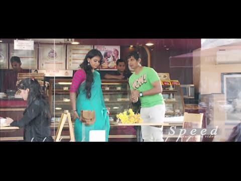 Yaan Tamil Movie