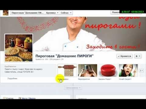 Как на Facebook пригласить друзей на мероприятие и получить ценный бонус на сайте rentaldj.ru