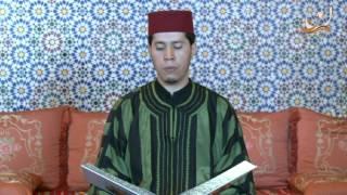 سورة يونس برواية ورش عن نافع القارئ الشيخ عبد الكريم الدغوش