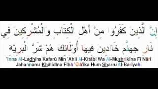 Apprendre facilement Sourate 98 Al Bayyina (La preuve) (Phonétique & Arabe)
