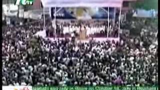 Khaleda Zia speaks on 27 Sept 2011 at Noya Paltan