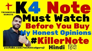 [Hindi/Urdu] Lenovo K4 Note: Must Watch Before You Buy | My Honest Opinions | Not a Review