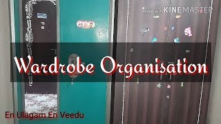 Wardrobe Organisation in tamil/how to organise women's sarees, men and kids clothings/அலமாரி அமைப்பு
