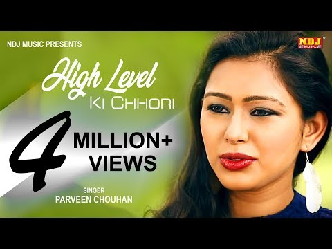 High Level | Full Song | Haryanvi New Song 2014 | Full Hd Video | Ndj Music |  Vikash Sheoran video