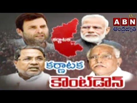 Karnataka Electoral Officer Sanjeev Kumar Face to Face over Polling | ABN Telugu
