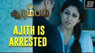Ajith Is Arrested - Arrambam | Scene | Ajith, Arya, Nayantara | Yuvan Shankar Raja