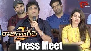 Raju Gari Gadhi 2 Press Meet || Nagarjuna || Samantha