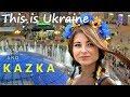 KAZKA Плакала КЛИП 2 0 Сказочно красивая Украина mp3