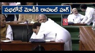 Rahul Gandhi Hugs PM Modi After His Speech | No-Confidence Motion In Parliament