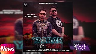 News | Yaaran Da Yaar | Harf Cheema Feat Deep Jandu | Sukh Sanghera | Releasing On 15th Nov