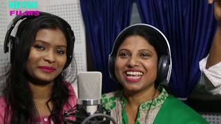 SARHUL NACHE JABU..I New Nagpuri song singer-NAYAK BABU, ASHI,JYOTI-NFilms