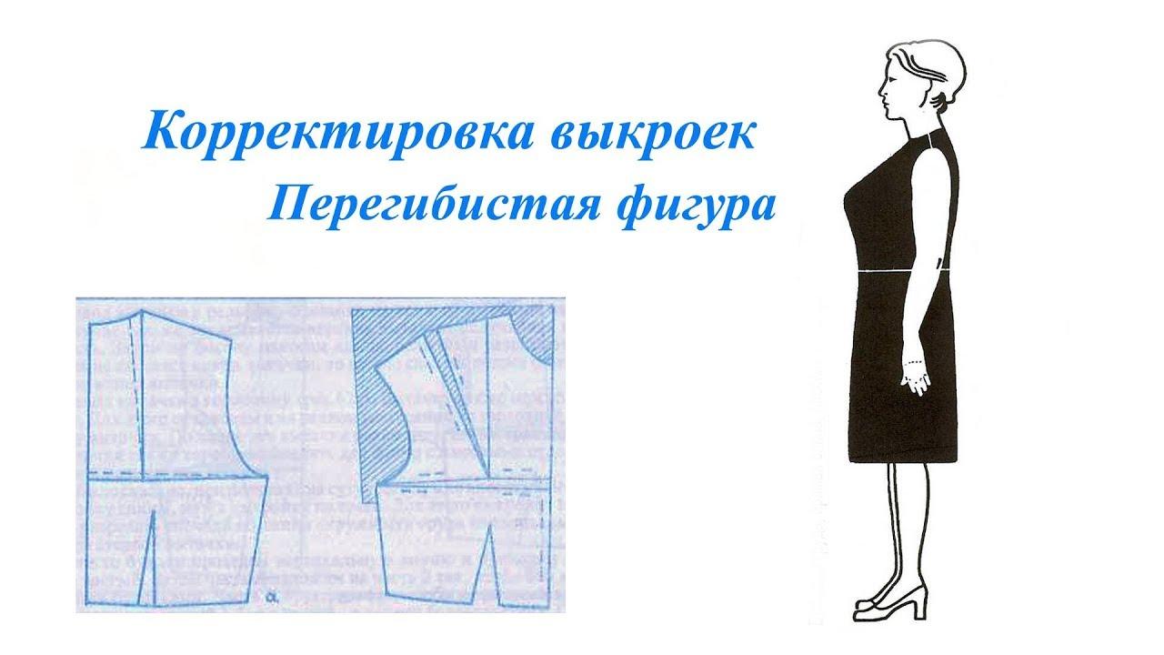 Платья для перегибистой фигуры