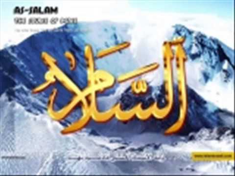 Ayat Kursi Recited By 8 Best Qaris Of World video