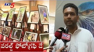 World Photography Day | Indian Birds Photo Exhibition Held In Hyderabad