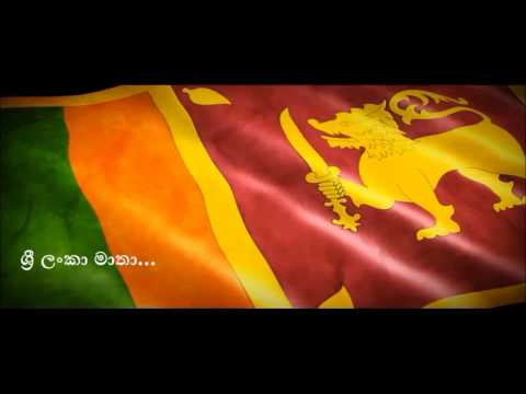 Sri Lanka Matha (full Song With Lyrics) video