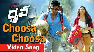 Choosa Choosa Video Song Promo Dhruva Ram Charan Rakul Preet