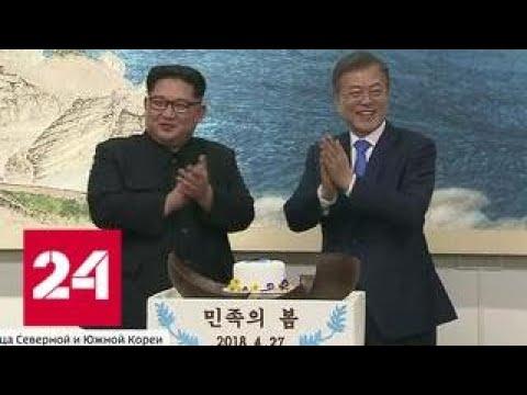 Ким Чен Ын произвел в Южной Корее настоящий фурор - Россия 24