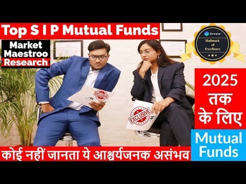 Mysterious UnExplored UnBelievable Best SIP Mutual Funds In Market till 2025 | Surprise GiveAway