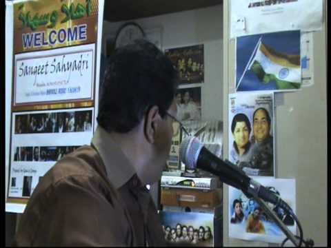 BALBALE GANI-SANGEET SAHYADRI Ye Dil Tum Bin Kahin Lagta Nahi...