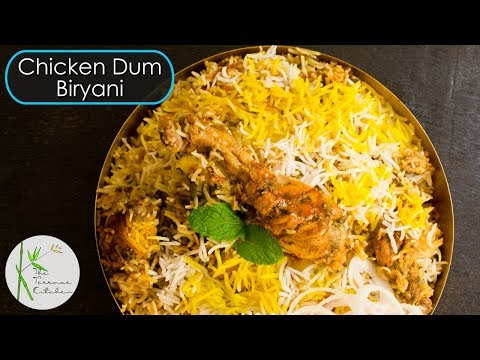 Chicken Dum Biryani Recipe | How to Make Restaurant Style Chicken Dum Biryani ~ The Terrace Kitchen