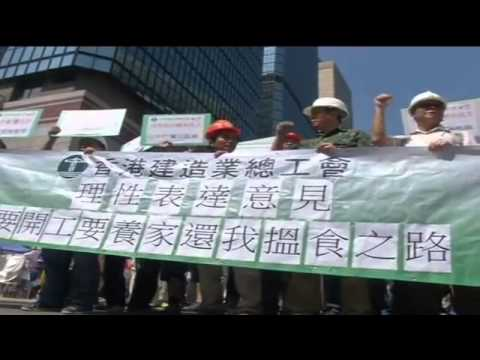 Hong Kong News | Hong Kong Occupy Movement Out Of Control said Leung Chun Ying
